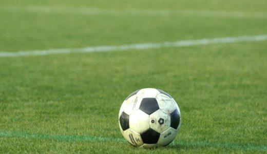 【サッカー】一緒にゆるーくやりましょう!
